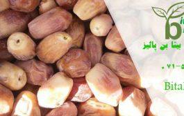 قیمت خرما زاهدی در بوشهر
